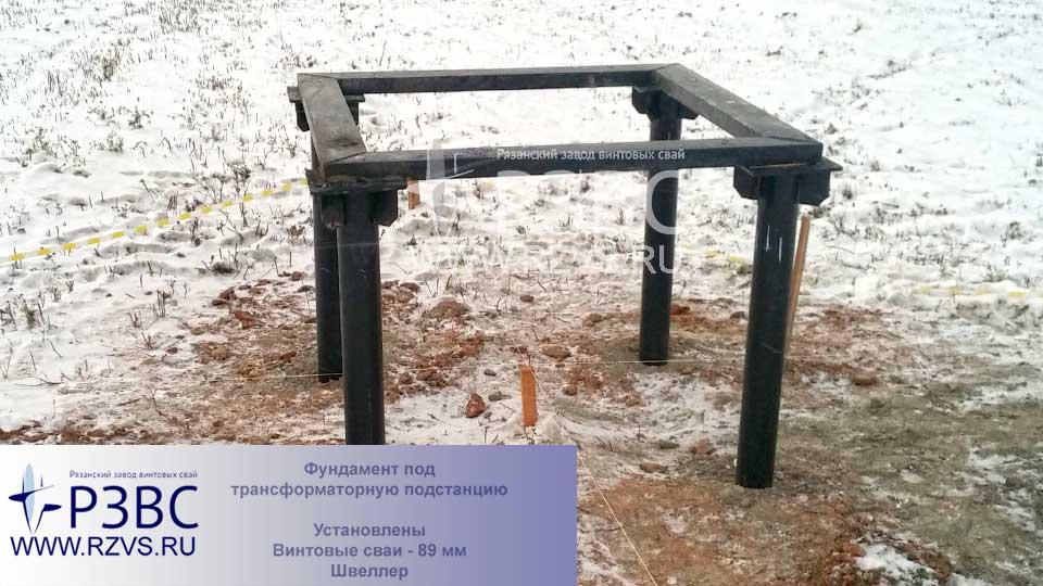 Фундамент под КТП (трансформаторную подстанцию)